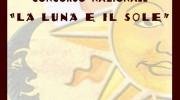 Bando Luna e Sole, logo